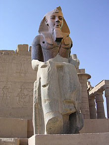 younger memnon